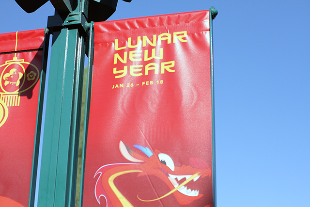 disney welcomes lunar new year added by cv weekly on february 15 2018 view all posts by cv weekly